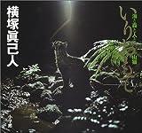 いりおもて―森と海と人と山猫 (週刊日本の天然記念物PICTORIAL BOOK)