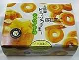 北海道製菓㈱ ドーナツクッキー・じゃがバタースイーツ(14枚入)
