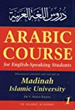 Arabic Course for English Speaking Students : Originally Devised and Taught at Madinah Islamic University