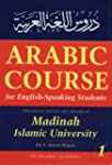 Arabic Course for English Speaking St...