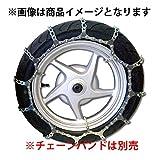 ミズノ MIZUNO バイク用 タイヤ スノー チェーン 90/90-14 (14段/6L) ノーマルタイヤ用