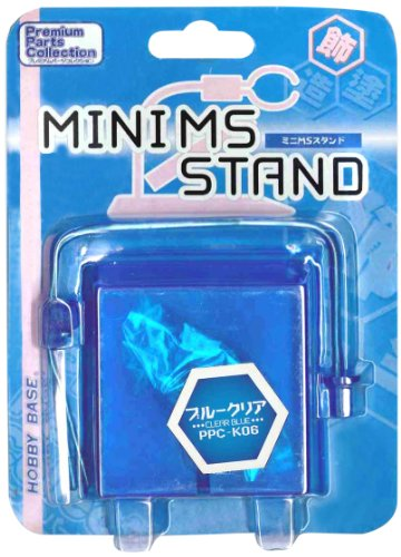 Blue premium parts collection mini MS stand [clear]