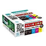エコリカ リサイクルインクカートリッジ CANON 5色セット(大容量) BCI-351XL+350XL/5MP ECI-C351XL-5P