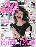CanCam(キャンキャン) 2016年 08 月号 [雑誌]