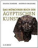 img - for Das M nchner Buch der  gyptischen Kunst book / textbook / text book