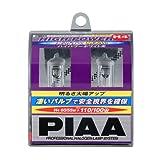 PIAA [ ピア ] ハロゲンバルブ  HIGH POER ハイパワー H4 60/55W [ 品番 ] H-166