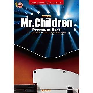 バンドスコア Mr.Children プレミアムベスト TAB譜付スコア BEST 15 TRACKS