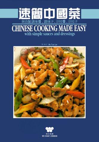 Chinese Cooking Made Easy (Wei-chuans cookbook) by Mu-Tsun Lee, Wei-Chuan Publishing
