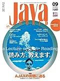 Java World (ジャバ・ワールド) 2005年 9月号