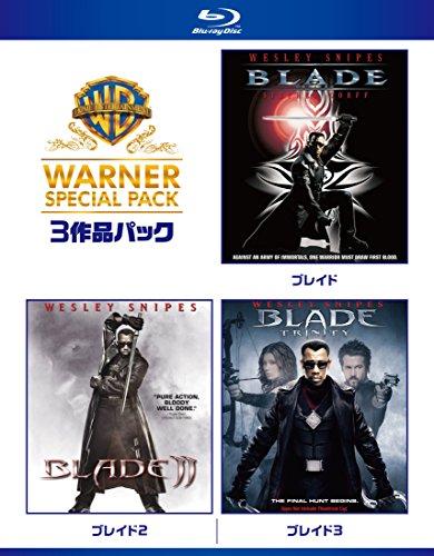 ブレイド ワーナー・スペシャル・パック(3枚組)初回限定生産 [Blu-ra...