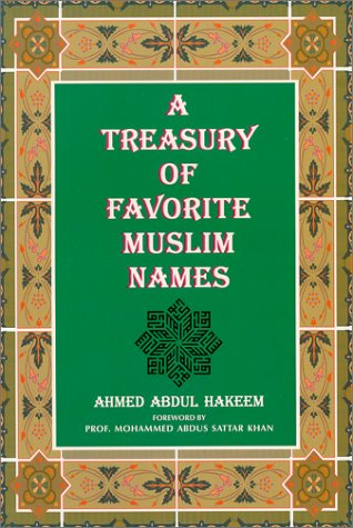 Treasury of Favorite Muslim Names