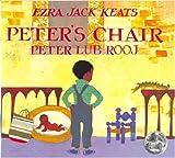 Peter's Chair: Peter Lub Rooj