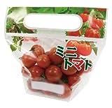 ミニトマト用 チャック付スタンドパック Vシール S&S