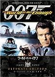 007 ワールド・イズ・ノット・イナフ アルティメット・エディション [DVD]