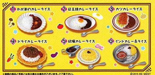 ごちそうカレーコレクション 6個入り BOX(食玩・チューインガム)