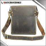 HOUCHOUZOKU 庖丁族  本革  鞄  渋い牛革 ショルダーバッグ メンズ オイル レザー 7213-22CF (COFFEE)
