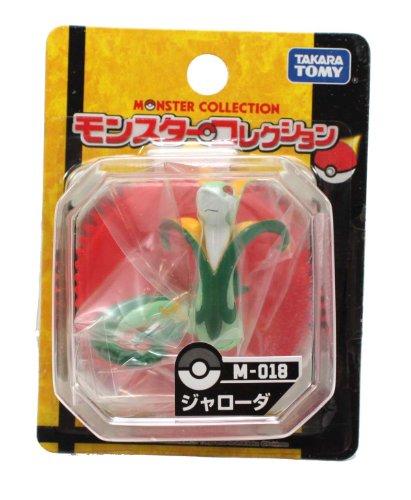 Imagen de TakaraTomy Pokemon Negro y Blanco Figura de colección de monstruos - M-018 - Jalorda / Serperior