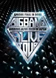 【商品00013】BIGBANG ALIVE TOUR 2012 IN JAPAN SPECIAL