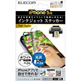 ELECOM iPhone5用 インクジェットステッカー 光沢保護フィルム付き EDT-A12RPGWH