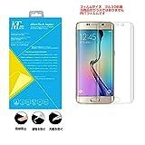 MarsTech Samsung S7 Edge 保護フィルム 液晶画面 用 日本製 素材 安全保証付き 気泡 指紋 付きにくい サムスン ギャラクシー S7 Edge 3D 保護フィルム 5.5 インチ