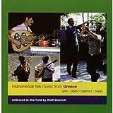 Greece: Instrumental Folk Music