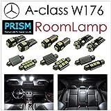 ベンツ Aクラス W176 ('13.1~) リアフット有 室内灯 ルームランプ LED パーフェクトセット 14カ所 キャンセラー内蔵 6000K
