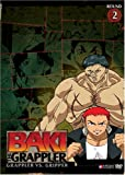 Baki the Grappler, Vol. 2: Grappler vs Grippler, Round 2