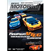 Best Motoring: Roaring Vtec - Battles at 10,000 [DVD] [Import]