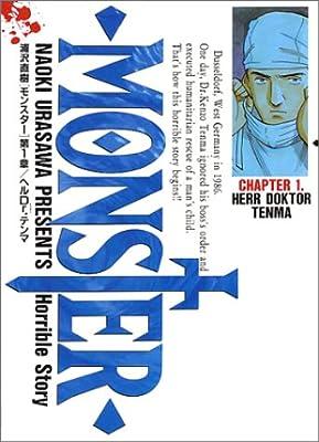 Monster (1) (ビッグコミックス)