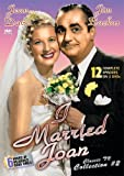 I Married Joan Collection, Vol. 2