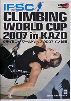 CLIMBING WORLD CUP 2007 in KAZO [DVD]
