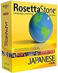 Rosetta Stone Level 1&2 Pack Japanese...