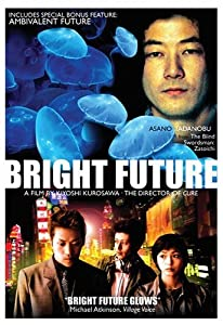 "Cover of ""Bright Future"""