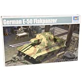 1/35 ドイツ軍E-50対空戦車 ファルケ