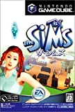 The SiMs ザ・シムズ (GameCube)