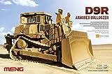 1/35ステゴザウルスシリーズ SS-002イスラエル陸軍 D9R装甲ブルドーザー