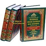 English Translation of Musnad Imam Ahmad Bin Hanbal (3 Vol Set)