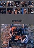 バンドワゴン [DVD]