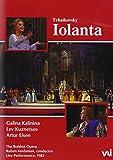 Tchaikovsky: Iolanta (Sous-titres français) [Import]