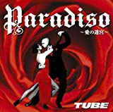 Paradiso~愛の迷宮~(初回生産限定盤)(DVD付)