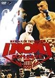 INOKI BOMB-BA-YE 2001 [DVD]