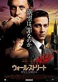 ウォール・ストリート (マイケル・ダグラス 出演) [Blu-ray]