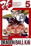 ドラゴンボール改 5 [DVD]