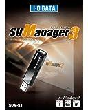 I-O DATA EasyDisk Secure3「ED-S3シリーズ」専用管理者用ソフトウェア SUM-S3