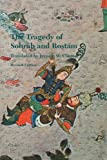The Tragedy of Sohrab and Rostam: Revised Edition (Publications on the Near East, University of Washington)
