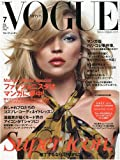 VOGUE NIPPON (ヴォーグ ニッポン) 2009年 07月号 [雑誌]