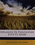 img - for M langes De Philosophie Juive Et Arabe (French Edition) book / textbook / text book