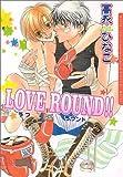 LOVE ROUND!! (Dariaコミックス)