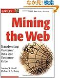 Mining the Web: Transforming Customer Data into Customer Value