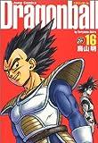 DRAGON BALL 完全版 16 (ジャンプ・コミックス)